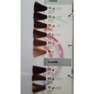 رنگ مو آکوارلی سری CL ، CA